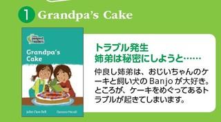 01_Grandpas Cake.jpg