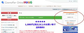 01_login.jpg