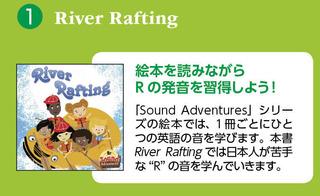 01_river.jpg