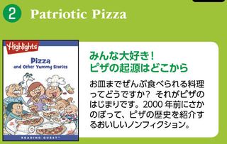 02_Pizza_02.jpg