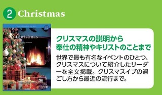 02_christmas.jpg
