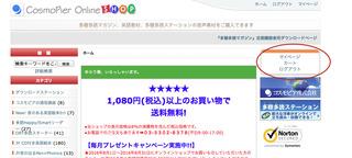 02_mypage.jpg