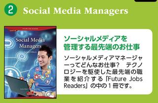 02_social.jpg
