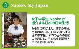 03_Naoko.jpg
