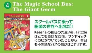 04_Magic School Bus.jpg