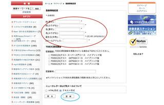 04_henkou.jpg