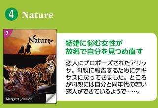 04_nature.jpg