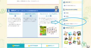 動画ライブラリー.png