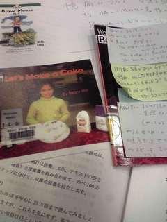 多読学会.jpg