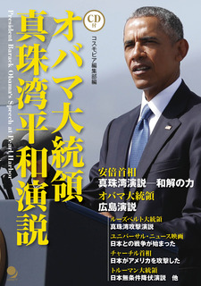 真珠湾最終_cover_02-2.jpg