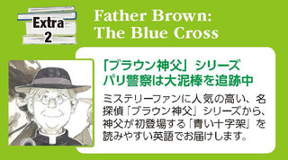 Father Brown_The Blue Cross_02.jpg