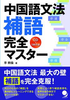 china_hogo.jpg