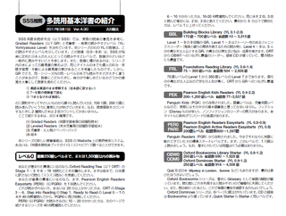 dokusho-techo-2017-p72-73.png