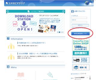 download01.png