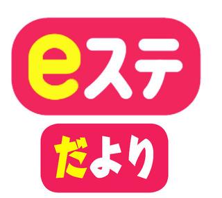 e-st_header.jpg