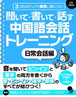 kikukakuchina1.jpg