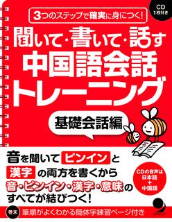 kikukakuchina2.jpg