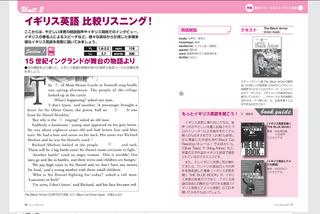 magazine054-0.png