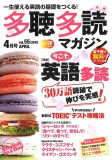magazine055.jpg