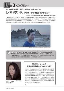 star_interview.JPG