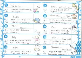 20160930_utachan.jpg