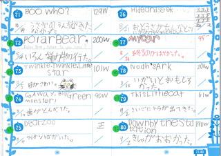 20161117_asahi2.jpg